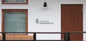 NANAWATA